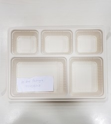 Biodegradable Meal Tray
