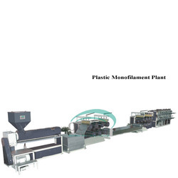 Plastic Monofilament Plant