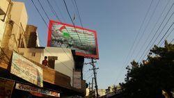 Large Advertisement Display