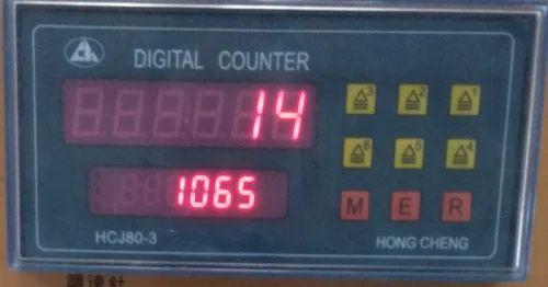 Length Controller, Length Controller | Poonamallee, Chennai