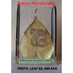 Golden Peepal Leaf Gift