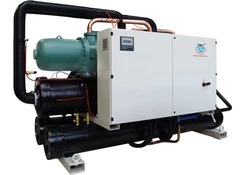 Water Cooled Screw Chiller