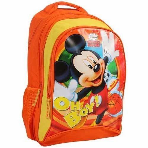 d27f5454c3dd Kids School Bags