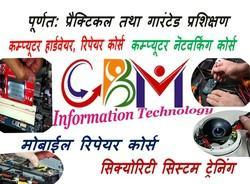 Computer Hardware Training Institute