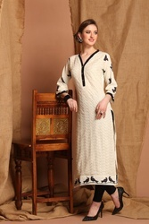 Cotton Party Wear SK 1633 Embroidered Net Kurti, Wash Care: Machine