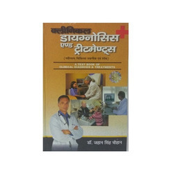 Clinical Diagnosis and Treatments Book