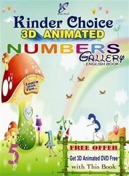 Play School Books with 3D Animation Cartoon DVD