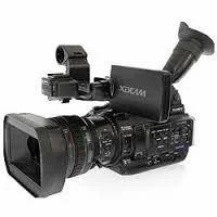 HD Videography Service