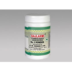 Gajlaxmi Brown Hing Powder