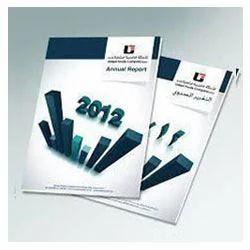Report Printing Service