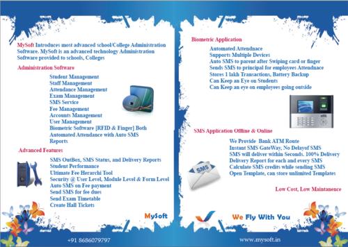 school management software view specifications details of school