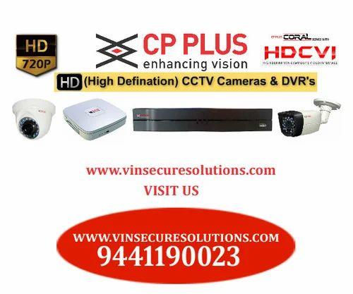Distributeurs de caméras de vidéosurveillance