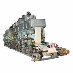 Aluminum Foil Printing Machine