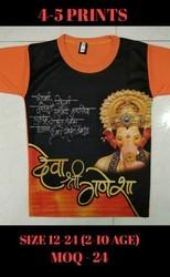 Ganpati T Shirts