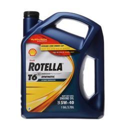 Shell Diesel Engine Oil