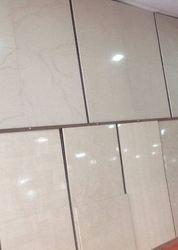 Floor Tiles Suppliers Manufacturers Amp Dealers In Chandigarh
