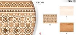 250x375 Bathroom Wall Tiles