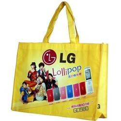 924b85d445b1 Offset Printed Non Woven Bags at Rs 10  piece