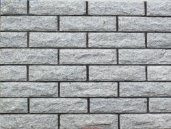 Sadarahalli Butchhing Stone Wall Cladding
