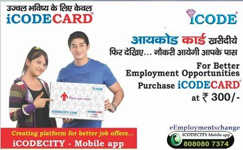 Icode Jobcard