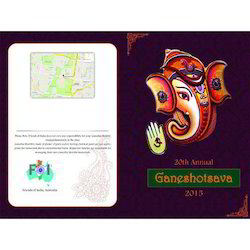 Invitation cards designing services in bengaluru invitation card designing service stopboris Choice Image