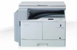 Canon Photocopy Machine, Warranty: Upto 1 Year