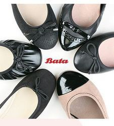 Bata Black Shoes For Girls