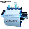 Automatic End Sheet Gluing Machine