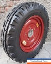 Wheels For Concrete Mixer