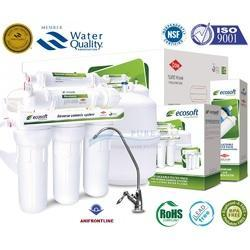 ISO German Water Purifier RO Plus Mineral Undersink