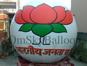 Bjp Election Advertisement Balloon