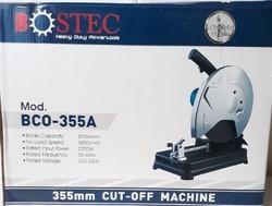 Bostec Cut Off Machine