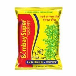 Tinsali Lucerne Seeds, Pack Size: 20 Kg