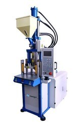 Injection moulding machine verical