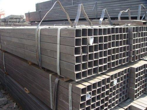 Ms Square Pipe Jindal Pipes Wholesale Trader From Noida