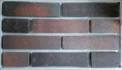 Rustic Coffee Brown Brick Tile