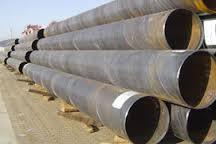 Spiral ASTM Pipe