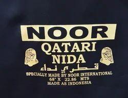 Imported Abaya Fabric 68  Qatari Nida Burkha
