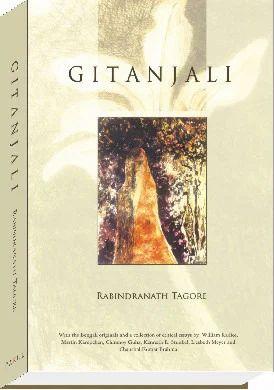 introduction to gitanjali