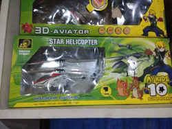 Star Helicopter Toy