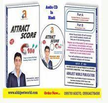 Audio CD in Ahmedabad, ऑडियो सीडी, अहमदाबाद