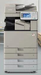 Colour Laser Multifunctional Printer