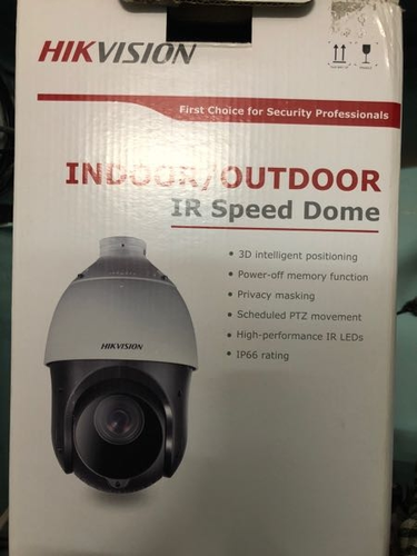 P 2 Secure CCTV Camera And Access Control Systems - CCTV
