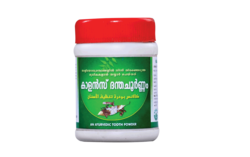 Tooth Powder - Kalans dhantha choornam