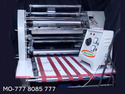 Automatic Sheet to Roll Lamination Machine