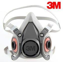 6200 Reusable Half Face Mask Respirator