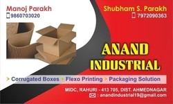 Brown Rectangular Corrugated Boxes, Weight Holding Capacity (Kg): 11 - 25 Kg, Size(LXWXH)(Inches): 14*8*7
