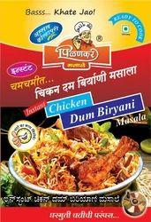Chicken Biryani Masala Powder