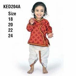 Traditional Boys Angrakha Set 204A