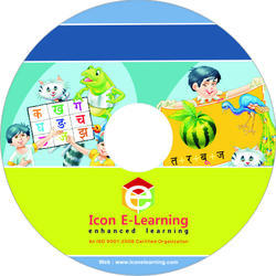 Std.1 E-Learning Software DVD (Maharastra State Board)
